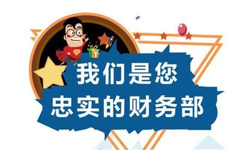 2016年深圳注册公司哪些新规定吗