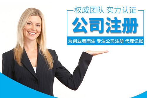注册建筑工程公司(怎么注册建筑安装工程有限公司)