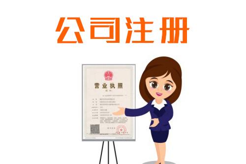 会计代理记账,一般称为兼职会计;市场价每月600-1200元不等;一般单位800-1000元/月。[代理记账多少钱一个月